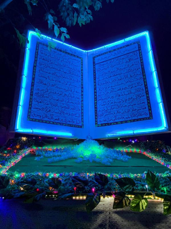 Quran float for Eid ul Fitri